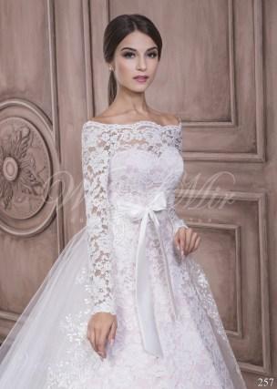 Свадебное платье со шлейфом-2