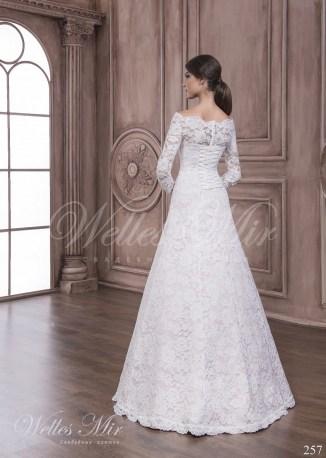 Свадебное платье со шлейфом-3