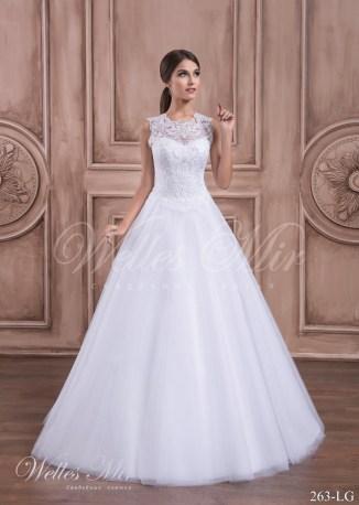 Свадебные платья Tenderness 263-LG-1