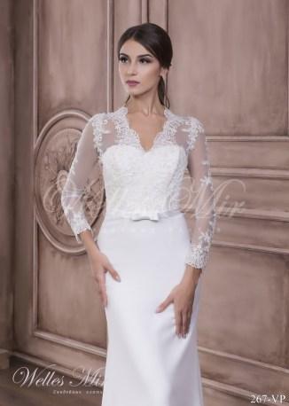 Свадебные платья Tenderness 267-VP-2