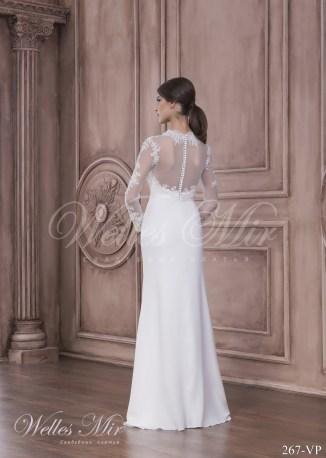 Свадебные платья Tenderness 267-VP-3