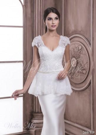 Свадебные платья Tenderness 269-VP-2