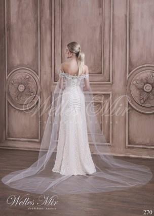 Свадебное платье с кейпом-3