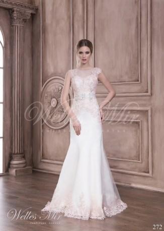 Свадебные платья Tenderness 272-1