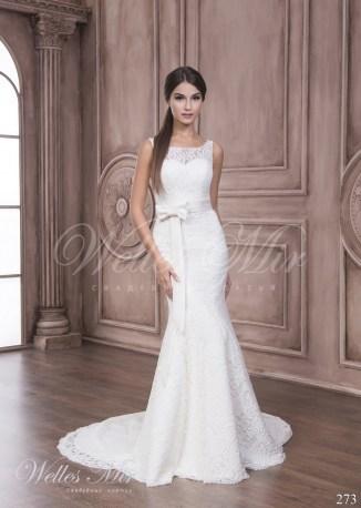 Свадебные платья Tenderness 273-1