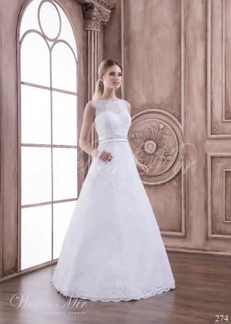Свадебные платья Tenderness 274-1
