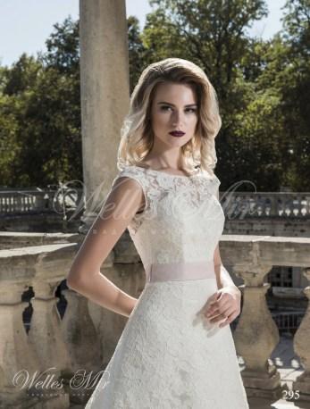 Свадебные платья Exquisite Collection 295-2