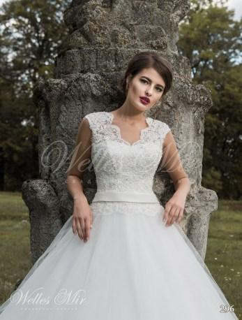 Свадебные платья Exquisite Collection 296-2