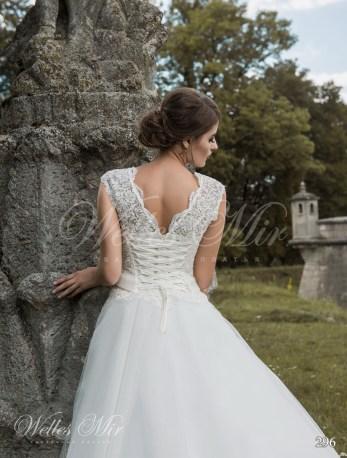 Свадебные платья Exquisite Collection 296-3