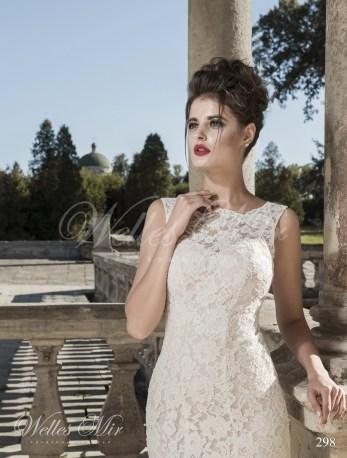 Свадебные платья Exquisite Collection 298-2