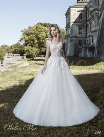 Свадебные платья Exquisite Collection 299-1