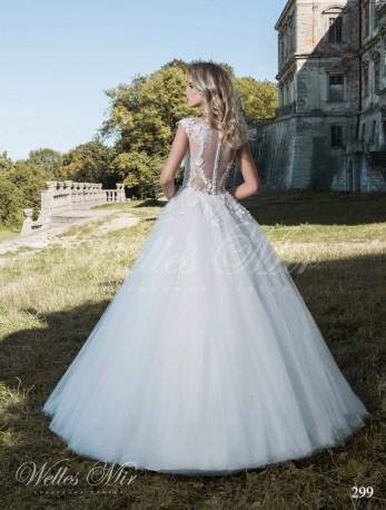 Свадебные платья Exquisite Collection 299-3