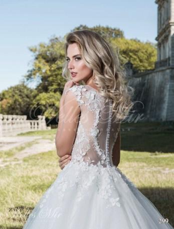 Свадебные платья Exquisite Collection 299-4