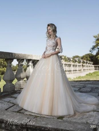Свадебные платья Exquisite Collection 300-1