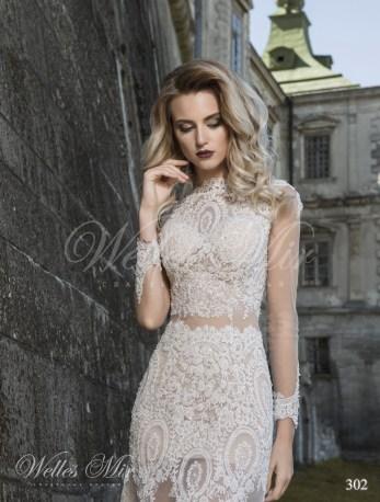 Свадебные платья Exquisite Collection 302-2
