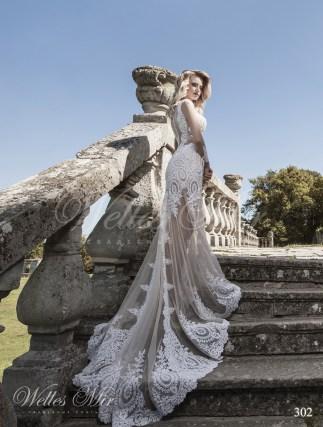 Свадебные платья Exquisite Collection 302-3