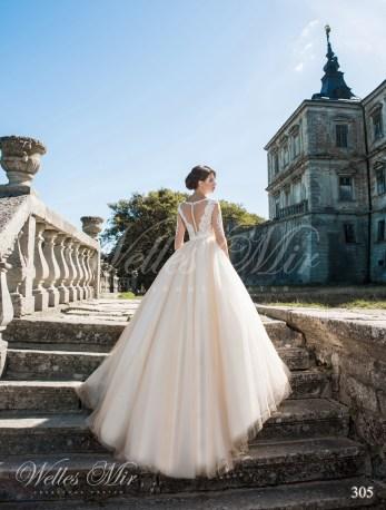 Свадебные платья Exquisite Collection 305-3