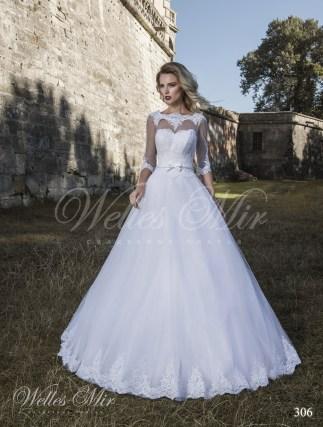 Свадебные платья Exquisite Collection 306-1
