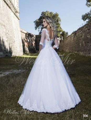Свадебные платья Exquisite Collection 306-3