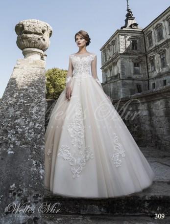 Свадебные платья Exquisite Collection 309-1