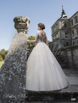 Свадебные платья Exquisite Collection 309-3