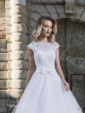 Свадебные платья Exquisite Collection 314-2