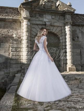 Свадебные платья Exquisite Collection 314-3