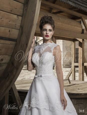 Свадебные платья Exquisite Collection 315-2