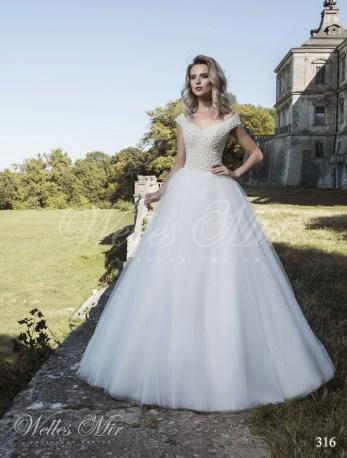 Свадебные платья Exquisite Collection 316-1