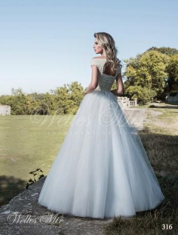 Свадебные платья Exquisite Collection 316-3