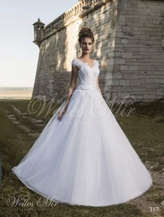 Свадебные платья Exquisite Collection 317-1