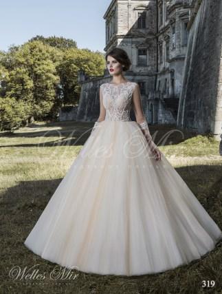 Свадебные платья Exquisite Collection 319-1