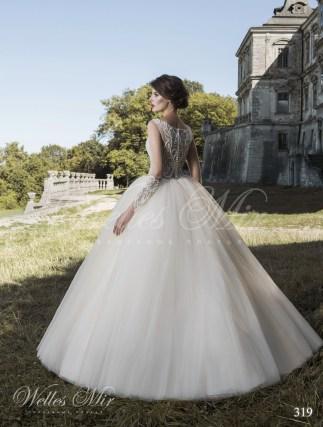 Свадебные платья Exquisite Collection 319-3