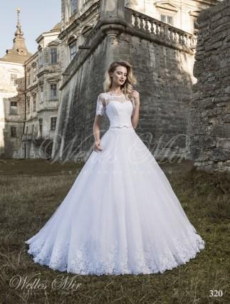 Свадебные платья Exquisite Collection 320-1