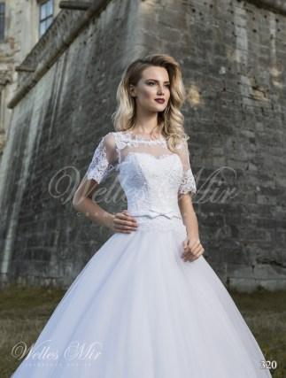 Свадебные платья Exquisite Collection 320-2