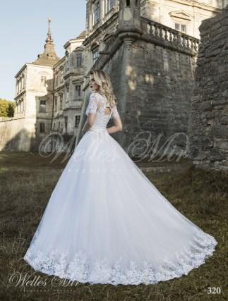 Свадебные платья Exquisite Collection 320-3