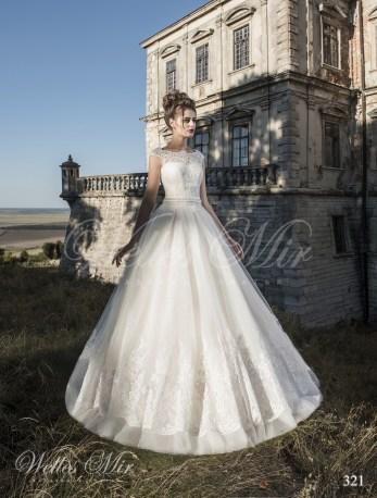 Свадебные платья Exquisite Collection 321-1