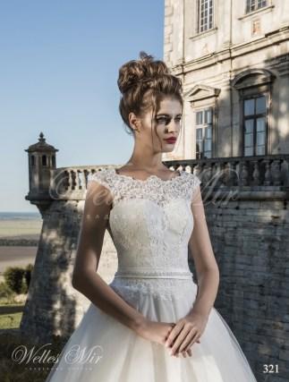 Свадебные платья Exquisite Collection 321-2