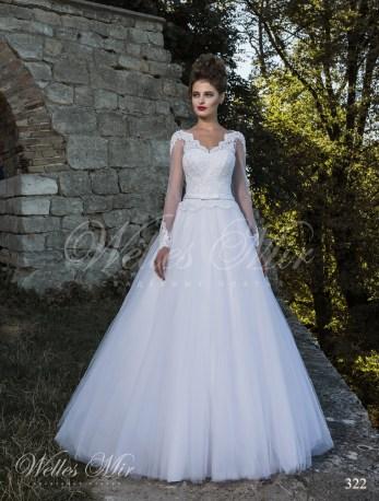 Свадебные платья Exquisite Collection 322-1