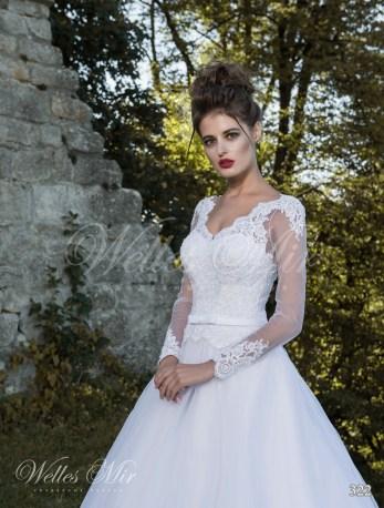 Свадебные платья Exquisite Collection 322-2