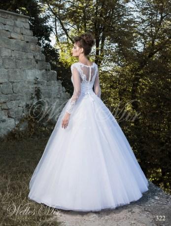 Свадебные платья Exquisite Collection 322-3