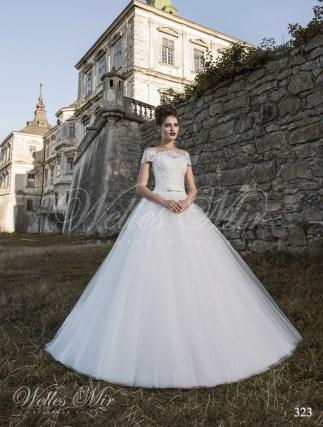 Свадебные платья Exquisite Collection 323-1