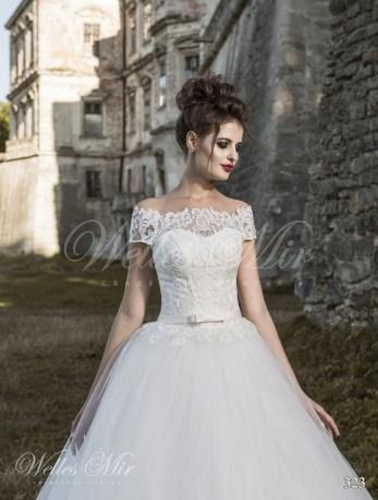 Свадебные платья Exquisite Collection 323-2