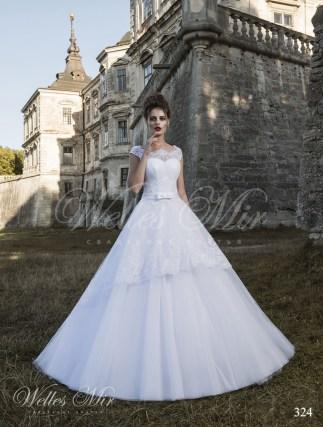 Свадебные платья Exquisite Collection 324-1