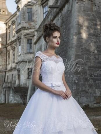 Свадебные платья Exquisite Collection 324-2