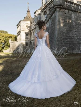 Свадебные платья Exquisite Collection 324-3