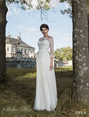 Свадебное платье с открытыми плечами-1