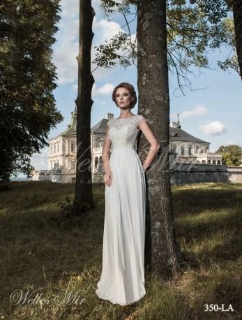 Свадебное платье с плиссированной юбкой-1