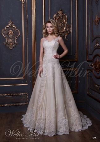 Godet silhouette guipure wedding dress-1