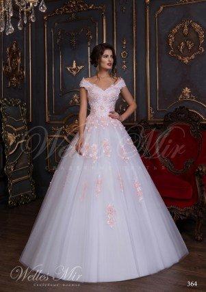 Свадебные платья Luxury collection 2017-2018 364-1